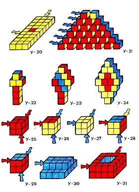 Говорят, что у детишек, которые в детстве занимались с такими чудо-кубиками, практически не возникает проблем.